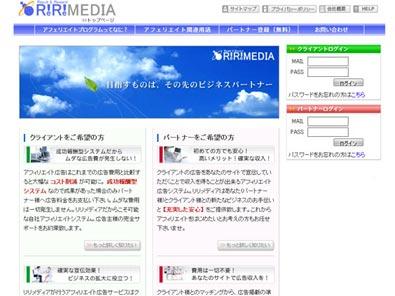 ReReMedia