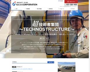 G.E.S Corporation 生産設備・理化学機器の設計製造