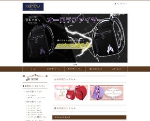 株式会社 東京屋カバン店