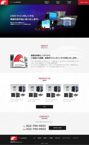 Y・T・Japan株式会社